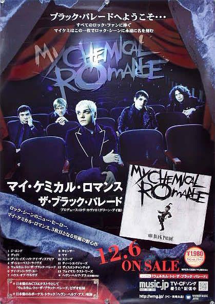 マイ・ケミカル・ロマンス B2ポスター (2K010)