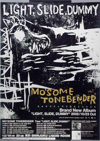 MO'SOME TONEBENDER モーサム B2ポスター (I01007)
