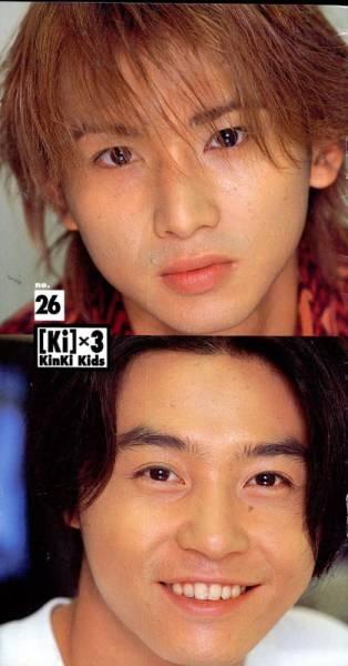 KinKi Kids 堂本光一 堂本剛 [Ki] ×3会報 No.26