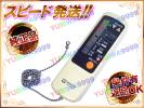 貴重 OSAKA GAS 大阪ガス 161-0400 衣類 乾燥 浴室 リモコン