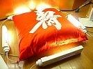 古希/喜寿/傘寿に是非!祝座布団(オモテ寿+ウラ鶴)60cm角かさ高20