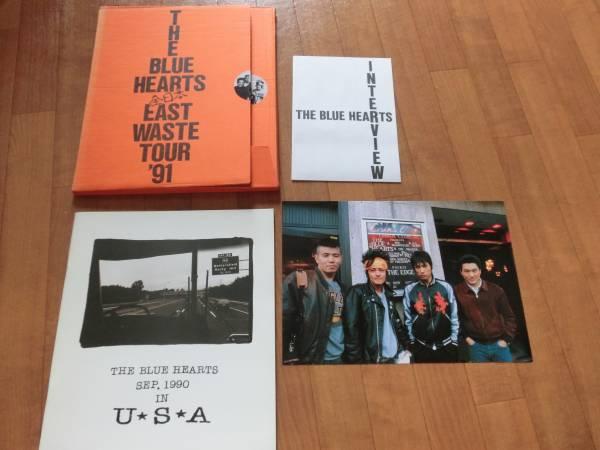 ブルーハーツ(EAST WASTE TOUR'91)完品/ツアーパンフレット