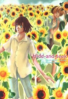 ■ヒカルの碁■突貫工事!おぢろう組★Hide-and-seek★ヒカアキ★即決_画像1