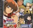 遊☆戯☆王デュエルモンスターズGX SOUND DUEL2 遊戯王 CD