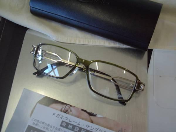 CAZAL カザール 堂本剛着用モデル 眼鏡フレーム 6001-321 色違い