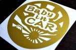 c◆Baby in CAR!赤ちゃんが乗っています オリジナル カーステッカー☆富士山+旭日旗_車 和風 和柄 ベビー(1