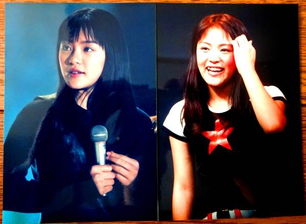 ★レア・新品★SPEED 写真 2枚セット ⑦/ERIKO 今井絵理子