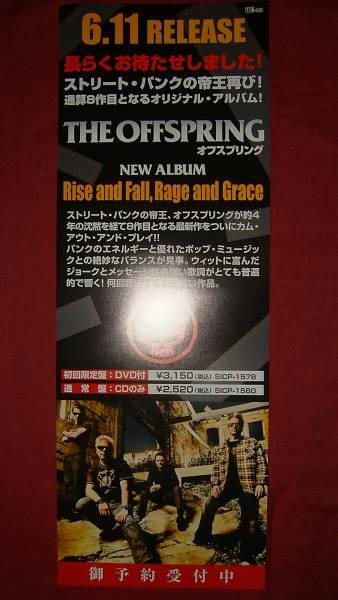 【ポスター2】 THE OFFSPRING/RISE AND FALL,RAGE AND GRACE