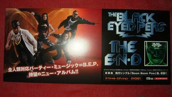 【ミニポスターF6】ブラック・アイド・ピーズ/The E.N.D. 非売品