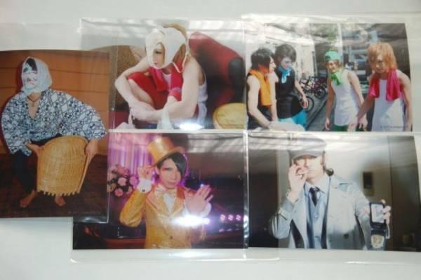 激レア 通販限定■ゴールデンボンバー 生写真 全5枚 非売品