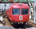 鉄道CD[ 名古屋鉄道08 ] 名古屋本線「高速」、 築港線