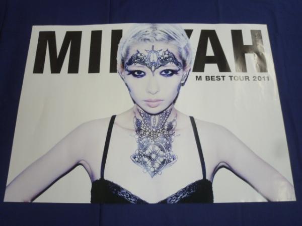 加藤ミリヤ MILIYAH M BEST TOUR 2011 ポスター B
