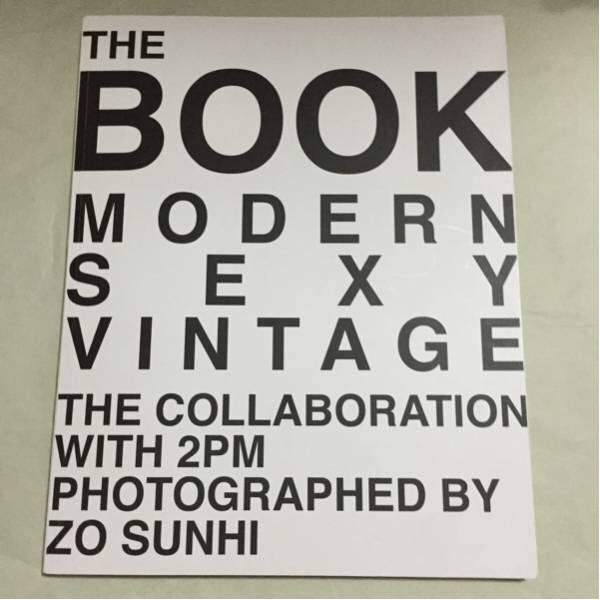 2PM Calvin Klein Jeans コラボ写真集