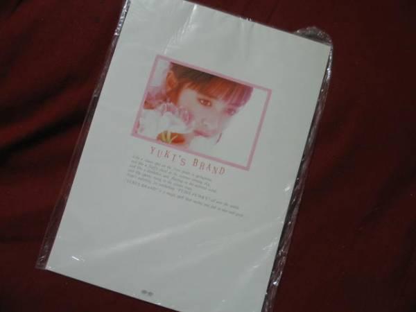 斉藤由貴1987年「YUKI'S BRAND」初回予約特典特製便せん 新品未開封 非売品ノベルティー_画像1