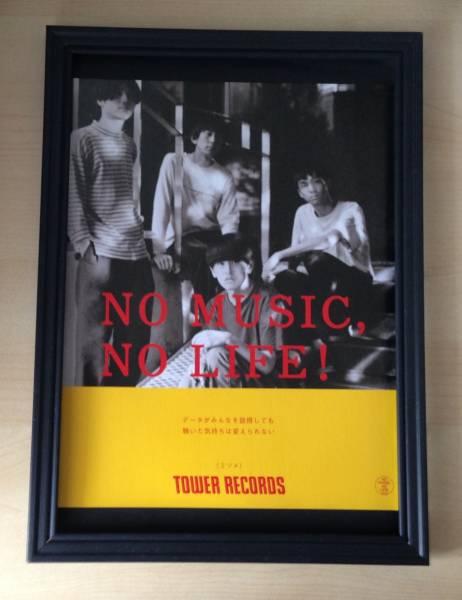 ★額装品★ ミツメ タワレコ 広告 額入り (ポスター CD DVD ライブ アルバム コンサート ツアー