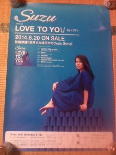 Suzu LOVE TO YOU ポスター