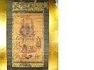 津軽庚申信仰資料~仏教美術肉筆古画仏画掛軸邪鬼を踏む不動明王_画像1