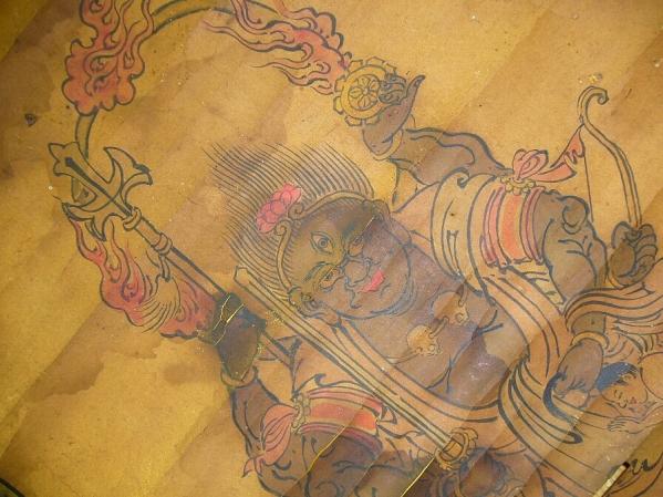 津軽庚申信仰資料~仏教美術肉筆古画仏画掛軸邪鬼を踏む不動明王_画像2