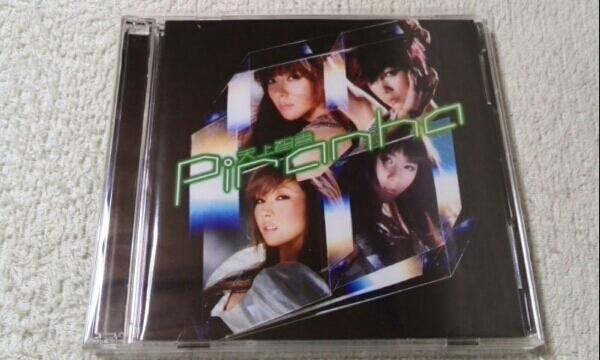 天上智喜「Piranha」CD+DVD 初回盤 JYJ ジェジュン_画像1
