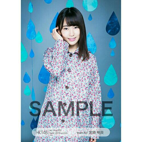 2016年6月HKT48 netshop個別生写真「レインコート」宮脇咲良②