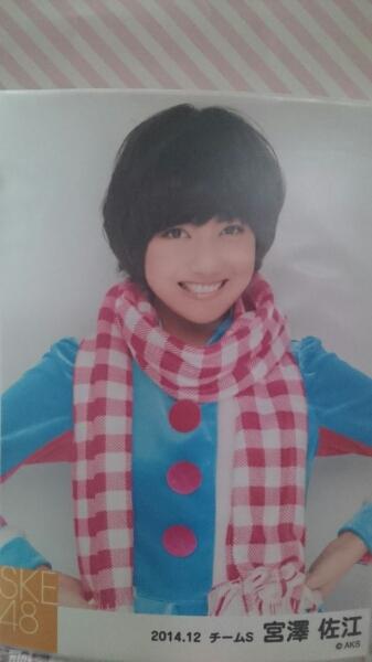 AKB48宮澤佐江☆12月のカンガルー生写真5枚セット新品(未開封)