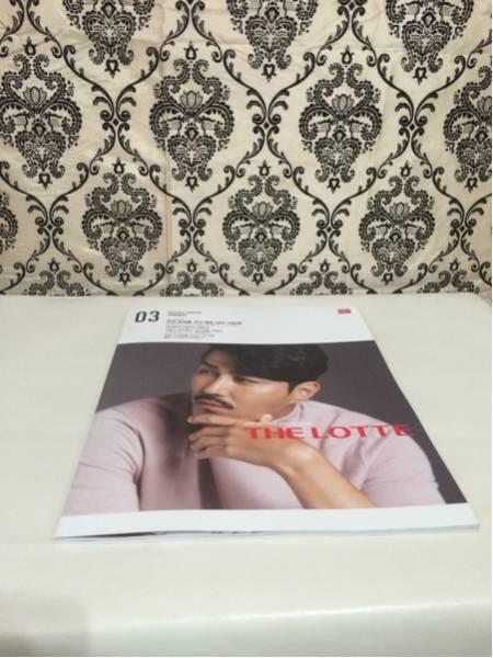 超貴重 チャ・スンウォン THE LOTTE 最新、特集12P(日本語)