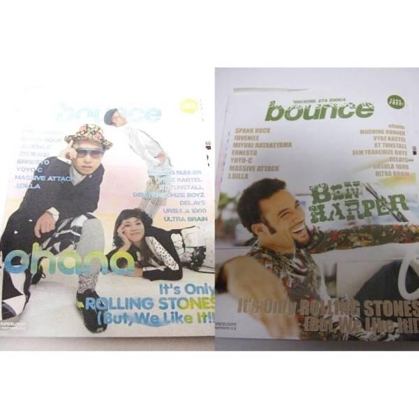 bounce ISSUE 274 BEN HARPER ohana