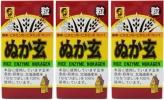 ぬか玄粒■560粒入×3個セット■杉食■お買得価格で販売中