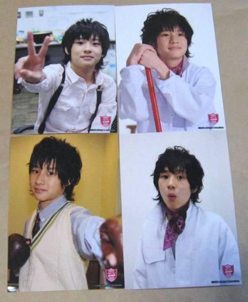 森本龍太郎 写真4枚 Hey! Say!7 2009 spring