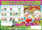 超リアル ミニチュアボトル フルーツ&ベジタブル 16種 計21個 野菜 果物 苺 あんず クランベリー 白菜 カボチャ ゴーヤ 食品サンプル