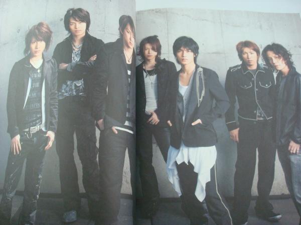 関ジャニ∞ ConcertTour2006 パンフ★錦戸亮 大倉忠義 安田章大