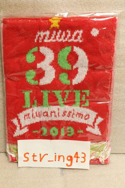 新品 miwa 39 live miwanissimo 2013 マフラータオル グッズ グッズ