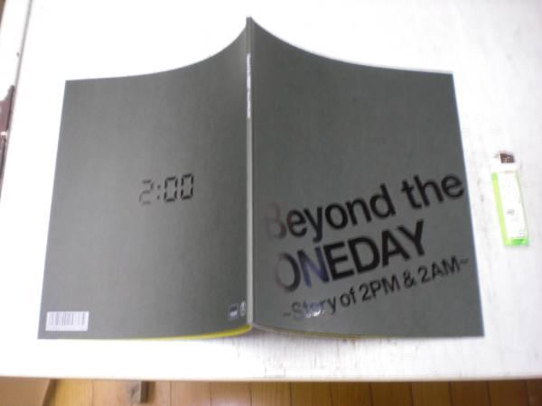 出6611★ パンフ 2PM&2AM  Beyond the ONEDAY 送料164円