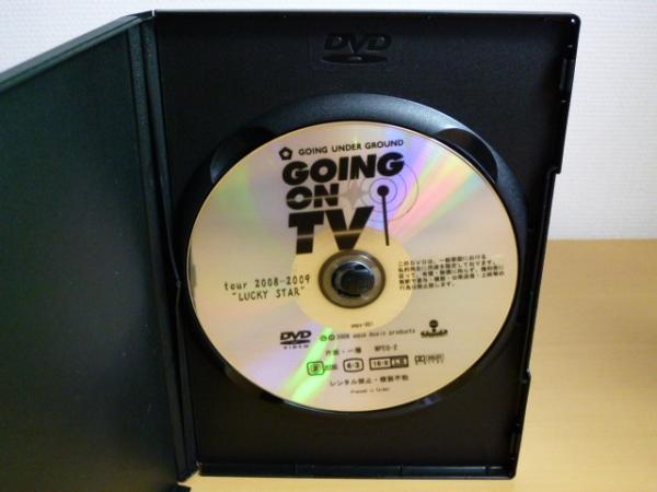 DVD GOING ON TV / GOING UNDER GROUND サイン付き_画像2