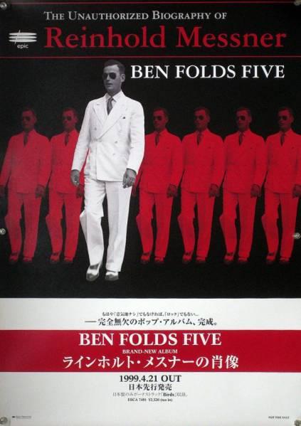 BEN FOLDS ベン・フォールズ B2ポスター (1T14004)