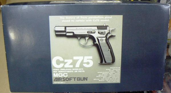 ジャンク品 MGC Cz75 エアソフトガン