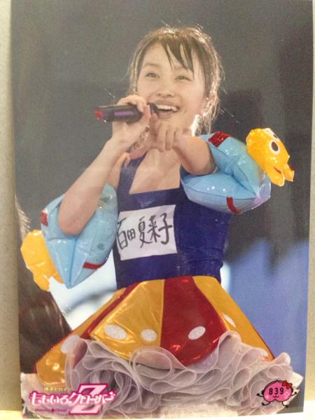 ももクロ 生写真 839 百田夏菜子