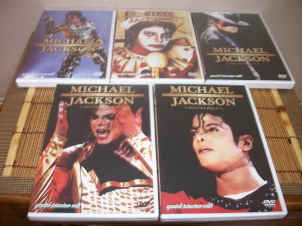 【激安】マイケルジャクソン シ-クレットフェイス 1~5セット ライブグッズの画像