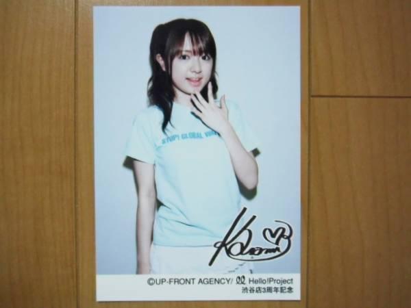 2004/7/17【紺野あさ美】ハロショ渋谷店3周年記念サイン入生写真
