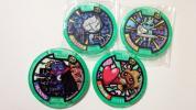 妖怪メダル「りもこんかくし・ドキ土器他」Zメダル 4枚セット 妖怪ウォッチ