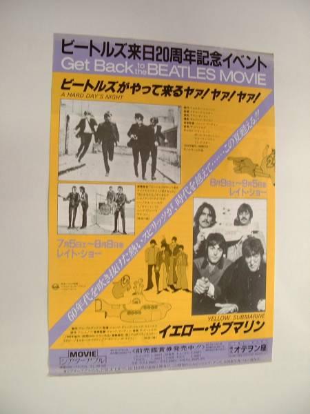 ★ THE BEATLES ザビ-トルズ パンフレット Used! 送料無料 !