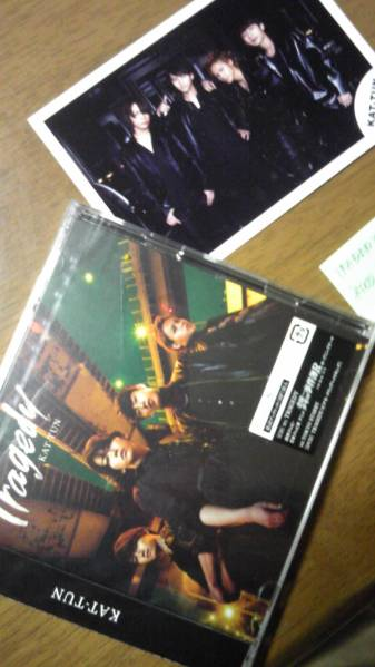 ★KAT-TUN 2016 4人最後の CD 第2弾~TRAGEDY 初回盤1