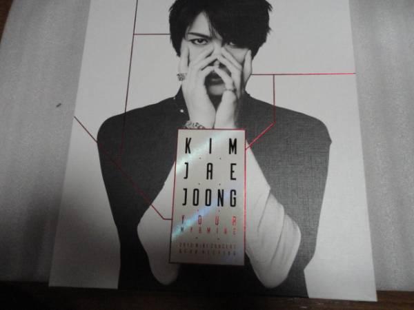 JYJキムジェジュン★完売YOUR MY & MINE2013MINI CONCERT DVD美品3