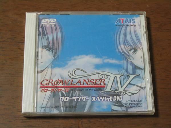 未開封【特典のみ】 PS2 グローランサー4 予約特典スペシャルDVD_画像1