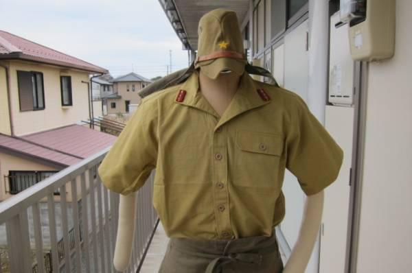 日本軍 南方の値段と価格推移は? 24件の売買情報を集計した日本軍 ...