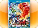 ■【新品未開封】The Wonderful 101 ザ ワンダフル ワンオーワン Wii U プラチナゲームズ ■