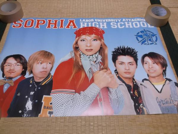 ▲ ソフィア ★ SOPHIA 【 HIGH SCHOOL ポスター 】