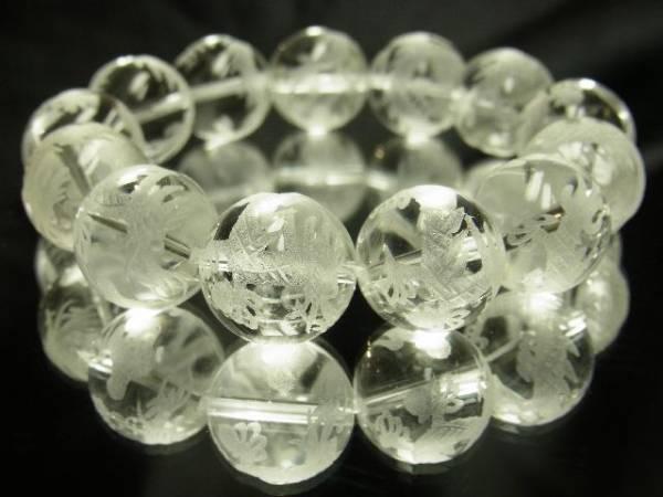 高級天然石!皇帝龍水晶16ミリ数珠ブレスレット!願望成就_画像3