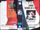 * rental VHS*OFFICIAL FILM FIFA[1990 year World Cup Italy convention ]*. profit to Shute!line car!ski latch!ma Rado na!