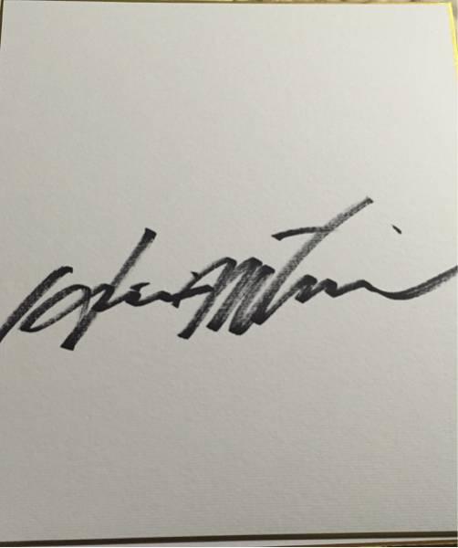 巨人 ヤンキース 松井秀喜 さん 直筆サイン色紙 グッズの画像